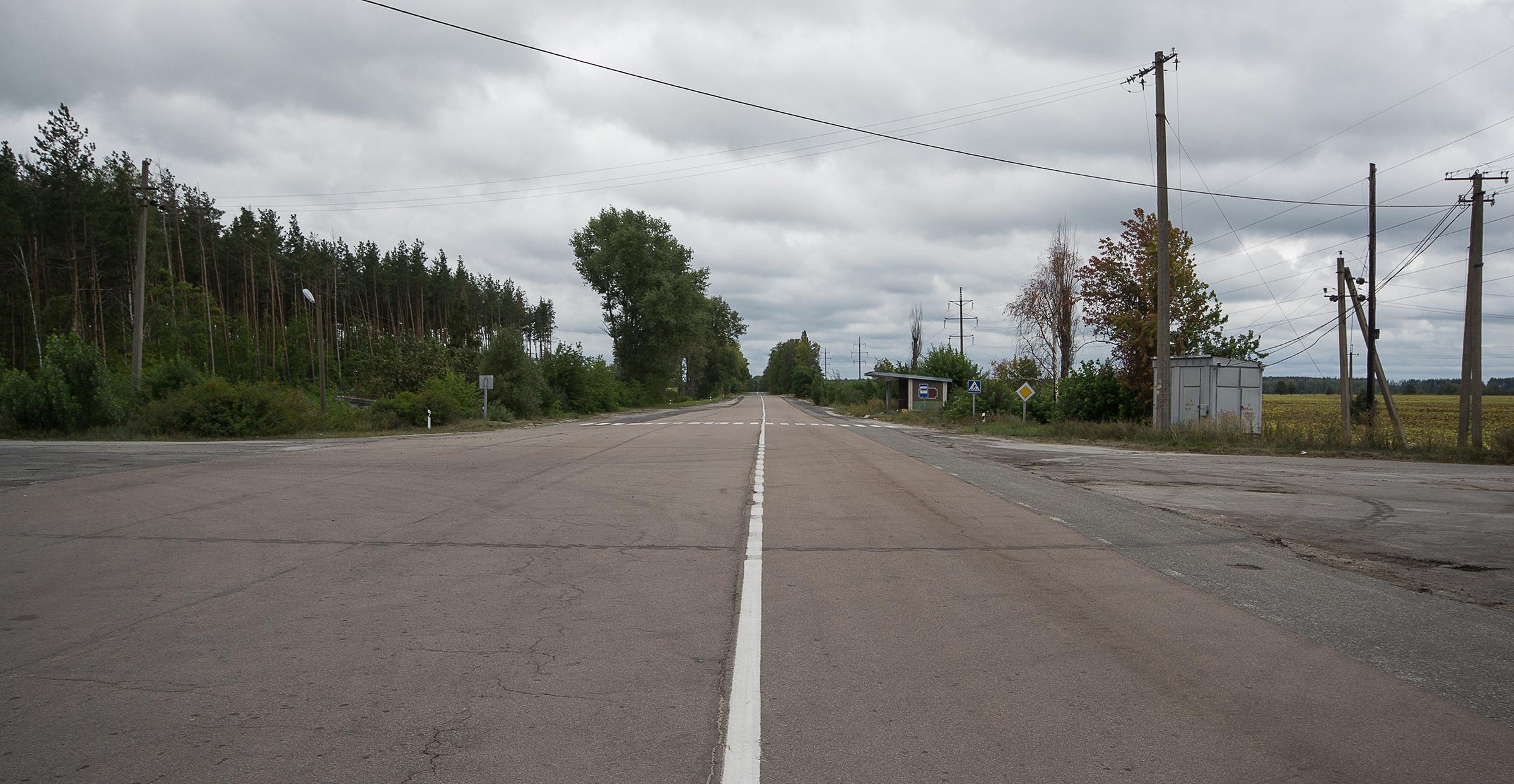 Chernobyl 2017