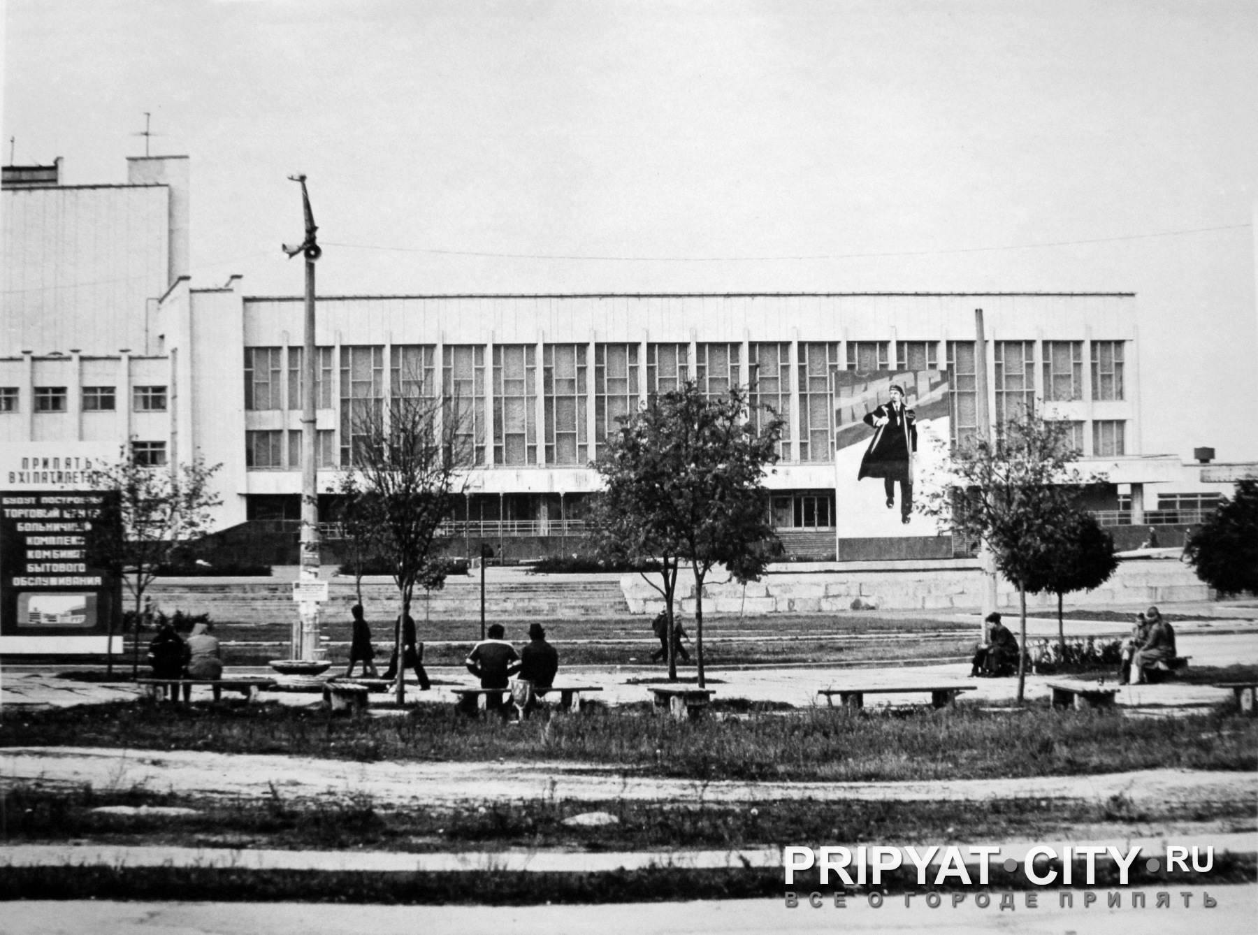 The Palace of Culture prior to gaining its iconic signage.