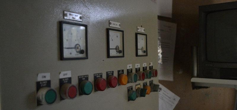 A control panel.